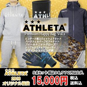 アスレタ2016オリジナル福袋vol.2【ATHLETA アスレタ】サッカーフットサルウェアーspecial-1602