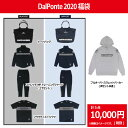 DalPonte 2020 福袋 【Dalponte|ダウポ...