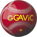 ARENA SCC レッド 【GAViC|ガビック】サッカーボール5号...