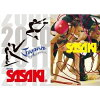 ササキスポーツ2010-2011年新体操用品・体操用品カタログ【SASAKI】ササキカタログ