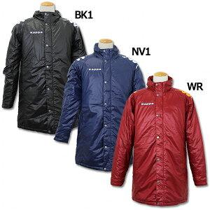 中綿ハーフ丈ジャケット【kappa|カッパ】サッカーフットサル防寒ウェアーkf252ot12