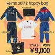ジュニア KELME 2017 福袋 【KELME|ケルメ】サッカーフットサルジュニアウェアーkf20166j
