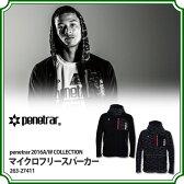 マイクロフリースパーカー 【penetrar ペネトラール】サッカーフットサルウェアー263-27411
