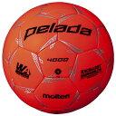 ミカサ MIKASA ジュニア サッカー スマイルサッカーボール3号 軽量 SF3J-YBL イエロー/ブルー