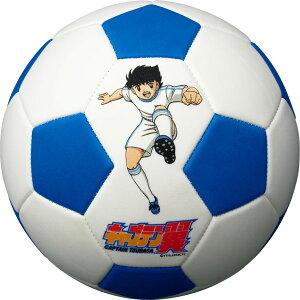 キャプテン翼ボールはともだちサッカーボールホワイト×ブルー【molten モルテン】サッカーボール4号球f4s1400-wb