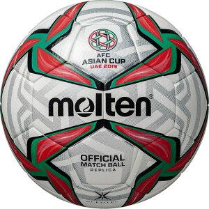 AFCアジアカップ2019公式試合球レプリカキッズ【molten|モルテン】サッカーボール4号球f4v5000-a19u