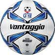 第39回全日本少年サッカー大会 試合球 ヴァンタッジオ5000キッズ 4号球 ホワイト×ブルー 【molten|モルテン】サッカーボール4号球f4v5000