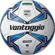 ヴァンタッジオ5000 芝用5号球 スノーホワイト×ブルー 【molten|モルテン】サッカーボール5号球f5v5000
