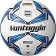 ヴァンタッジオ5000 土用5号球 スノーホワイト×ブルー 【molten|モルテン】サッカーボール5号球f5v5001