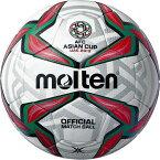 AFC アジアカップ 2019 公式試合球 【molten|モルテン】サッカーボール5号球f5v5003-a19u