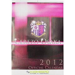 セレッソ大阪 2012年オフィシャルカレンダー cerezo-cl-2012