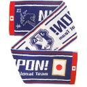 日本代表 2010 タオルマフラー 日の丸 【FLAGS TOWN|フラッグスタウン】サッカーフットサルア...