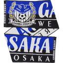 ガンバ大阪 2011 タオルマフラー 【FLAGS TOWN|フラッグスタウン】サッカーフットサルアクセサ...