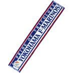 横浜F・マリノス タオルマフラー 【FLAGS TOWN|フラッグスタウン】クラブチームアクセサリー11-73140