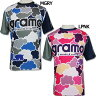 cloud 2 半袖プラクティスシャツ 【gramo グラモ】サッカーフットサルウェアーp-017