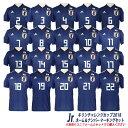 サッカー日本代表 2018 ホーム ネーム&ナンバーマーキングセット kirin201809-mark