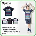Colorato confine 2 半袖プラクティスシャツ 【Spazio|スパッツィオ】サッカーフットサルウェアーge-0358