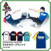 マルチカラープラシャツ 【SVOLME|スボルメ】サッカーフットサルウェアー161-67100