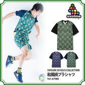 和風柄プラシャツ 【SVOLME|スボルメ】サッカーフットサルウェアー161-67900