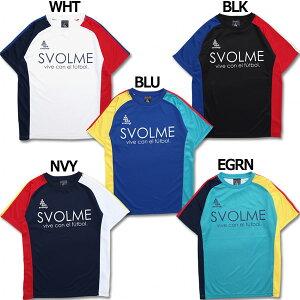 ジュニアマルチカラープラシャツJ【SVOLME|スボルメ】サッカーフットサルジュニアウェアー161-80200