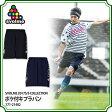 ポケ付きプラパン 【SVOLME|スボルメ】サッカーフットサルウェアー171-21402