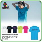 シンプルランシャツ 【SVOLME|スボルメ】サッカーフットサルウェアー171-30400