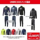UMBRO 2020 メンズ福袋 【UMBRO|アンブロ】サ...