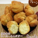 当銘食品のさーたーあんだぎー(サーターアンダギー)プレーン 8個入×3...