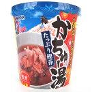 かちゅー湯(即席カップみそ汁)10個セット