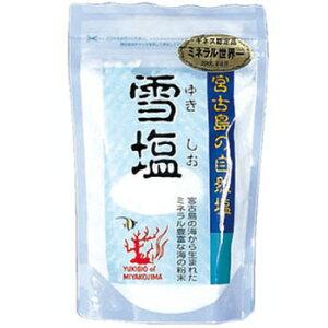 宮古島の自然塩!雪塩(ゆきしお)120g [3個までメール便可能] │ソルト│