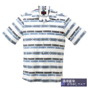 【送料無料】【レターパック発送】藍先染ジャガード ボーダー( 開襟 )【メンズMEN'S かりゆしウェア】