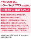 【送料無料 レターパックプラス発送】泡盛にがり風呂(バスソルト) 40g×12袋 2