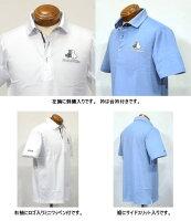 ブラックアンドホワイトメンズ半袖ポロシャツ9707GS/YGドライ吸汗速乾