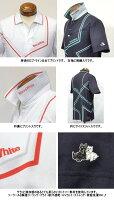 ブラックアンドホワイトメンズ半袖ポロシャツ9717GS/XU瞬速クーリング