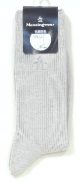 マンシングウェアー メンズ 靴下 JAMJ001 抗菌防臭【25〜27cm】