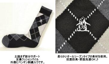 マンシング 靴下 メンズ MGBMJB05 【25〜27cm】