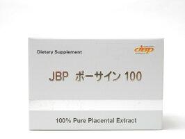 医療機関専門プラセンタサプリメントJBPポーサイン1001箱(100粒入り)