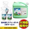 セントフレッシュ(安定化二酸化塩素製剤)4l