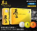 公認球ゴルフボール飛匠(ひしょう)YELLOWLABEL1ダース(12球)DynamixイエローラベルWORKSGOLFワークスゴルフ飛距離ドラコン