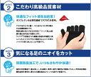 5本指 ハイソックス 靴下 メンズ 22〜29cm GUNSOKU 日本製 五本指 5足以上注文で刺繍無料 3