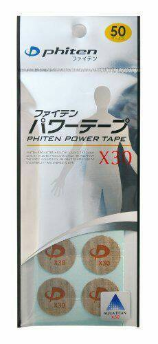 松山英樹選手愛用パワーテープX30(50マーク入)(全商品7000円以上お買い上げで送料無料)