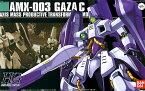 HGUC 1/144 (062)AMX-003 ハマーン・カーン専用 ガザC (機動戦士Zガンダム)(再販)【新品】 ガンプラ プラモデル