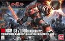 HGUC 1/144 (161)MSM-08 ゾゴック (ユニコーンVer.) (機動戦士ガンダムUC)(再販)【新品】 ガンプラ プラモデル