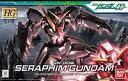 HG 1/144 (037)セラフィムガンダム【新品】 (再販) ガンプラ 機動戦士ガンダム00(ダブルオー) プラモデル