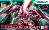 【HG】1/144 (042)トランザムライザーグロスインジェクションVer.【新品】 (再販) ガンプラ 機動戦士ガンダム00(ダブルオー) プラモデル