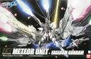 HG 1/144 (016)ミーティアユニット+フリーダムガンダム【新品】 (再販) ガンプラ 機動戦士ガンダムSEED プラモデル