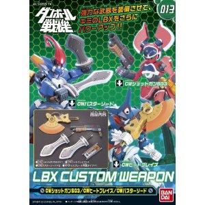 厚紙板戰機LBX kasutamuuepon 013[厚紙板戰機W(雙)][新貨]塑料模型萬代[郵件班次不可]