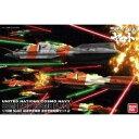 1/1000 国連宇宙海軍 連合宇宙艦隊セット2 (宇宙戦艦...