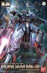 RE/100 1/100 (002)MSF-007 ガンダムMk-III (機動戦士ガンダムZ MSV)(再販)【新品】 ガンプラ プラモデル
