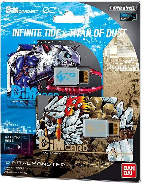 ホビー, その他  Dim vol.02 INFINITE TIDE TITAN OF DUS BANDAI